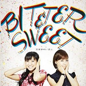 Bitter & Sweet 2