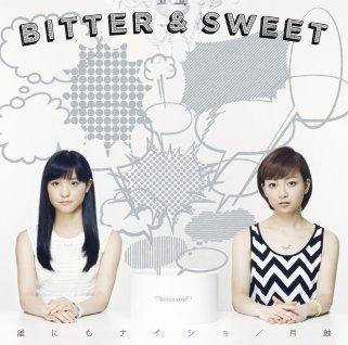 Bitter & Sweet 7